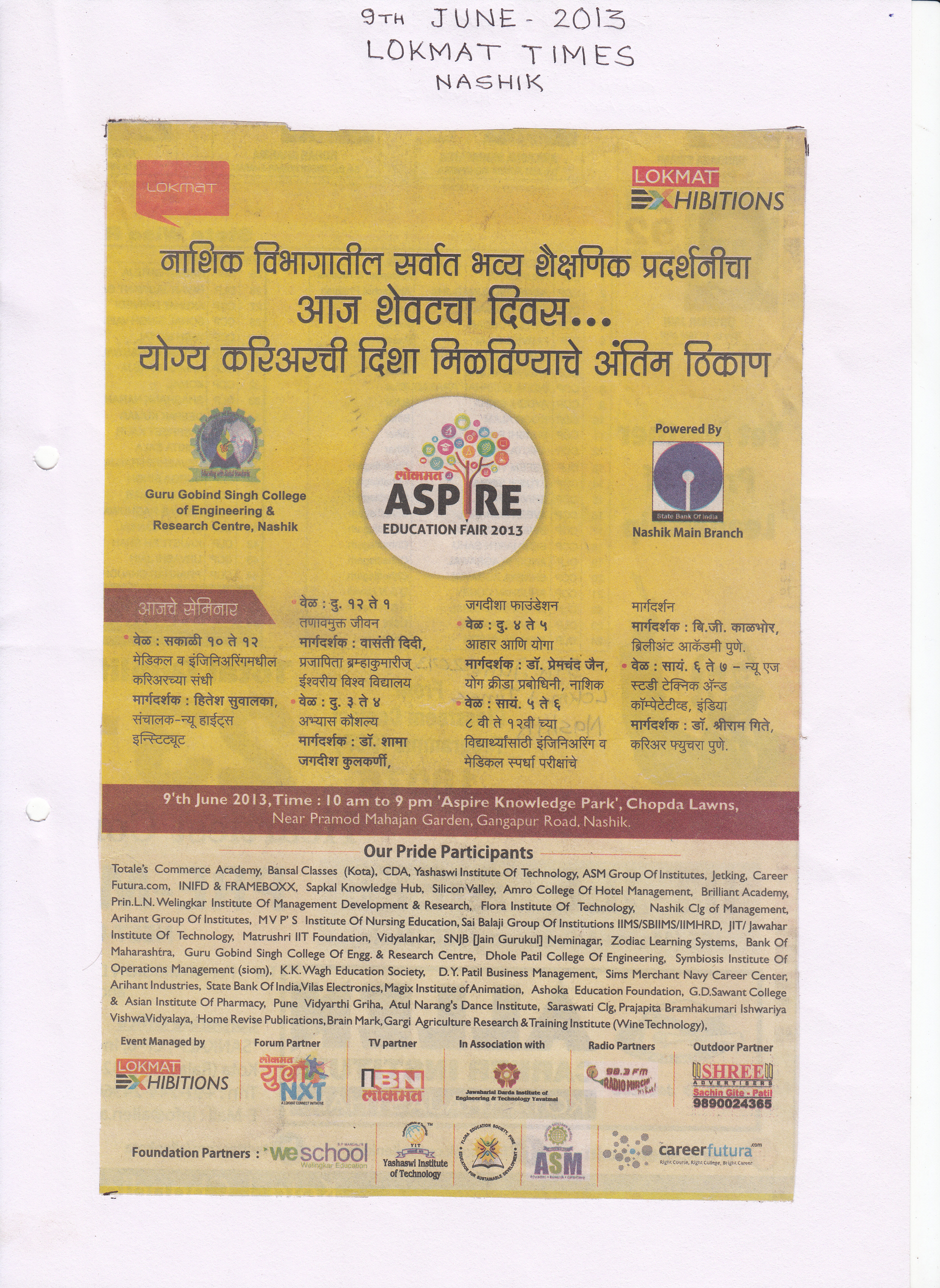 Lokmat Education Fair 2013 Nashik