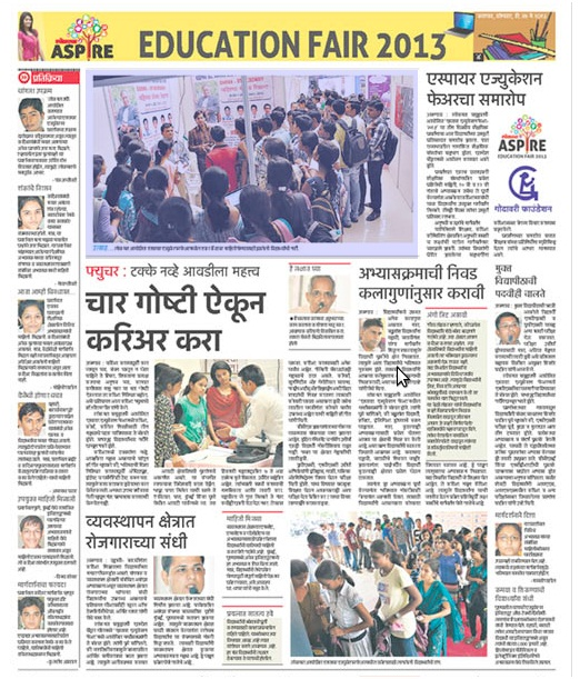 Lokmat Education Fair